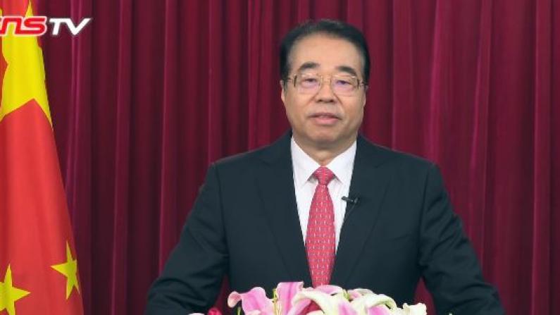 中国国侨办主任许又声发表新春贺词