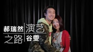 【洛城会客室】Eric母子:ABC的中文歌唱之路