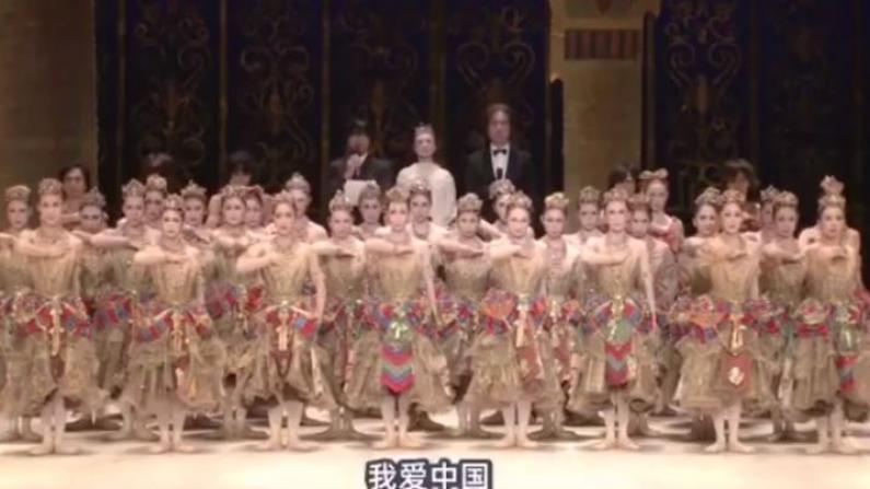 危难时刻,日本松山芭蕾舞团唱《义勇军进行曲》为中国加油
