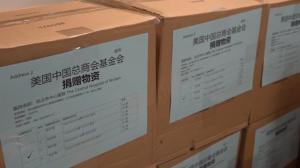 美国中国总商会募捐进展 5万件防疫物资已发中国