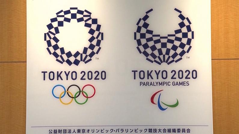 2020奥运或推迟至年底?日本:尽力如期举行