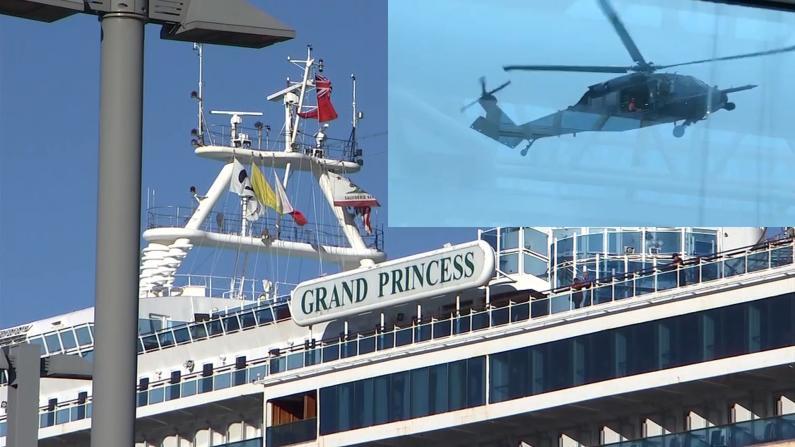 """加州感染病毒邮轮""""流浪""""海上 直升机运送检测物资"""