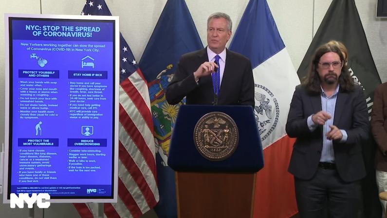 纽约市长:鼓励错峰上班或在家工作