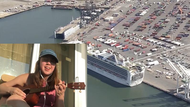 加州染疫邮轮终于靠岸 乘客女孩弹唱:我想回家!