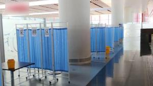 阻断疫情传播 北京首都机场将T3-D设为临时处置专区