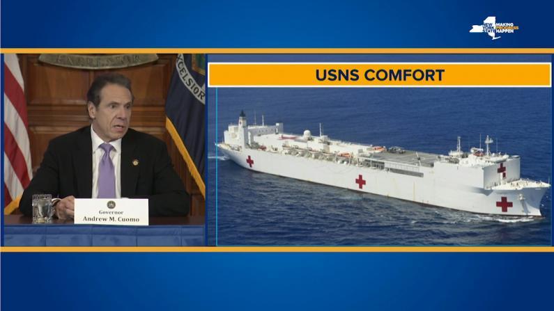救急纽约!军舰正驶来内设1000病床 州长发布一项强制令