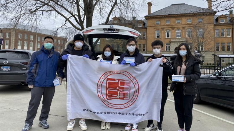 华人团结捐口罩 中西部留学生获赠4800个
