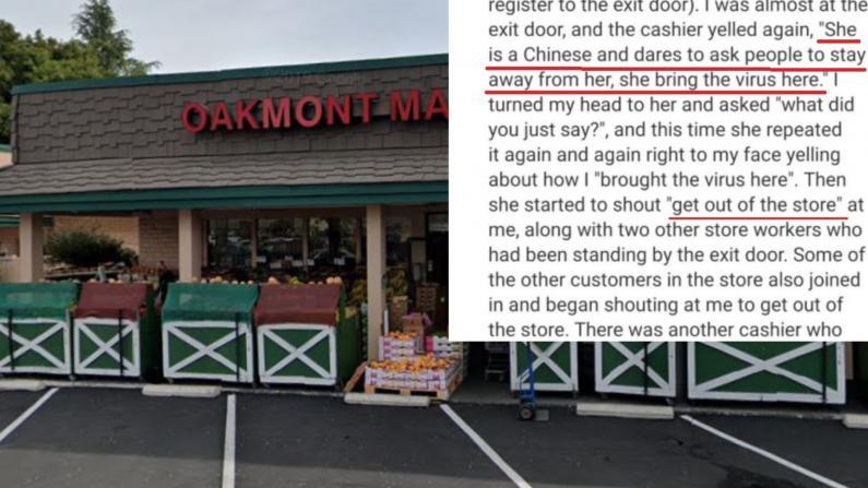 """欲保持社交距离 华裔顾客自曝遭店员辱骂""""滚出超市"""""""