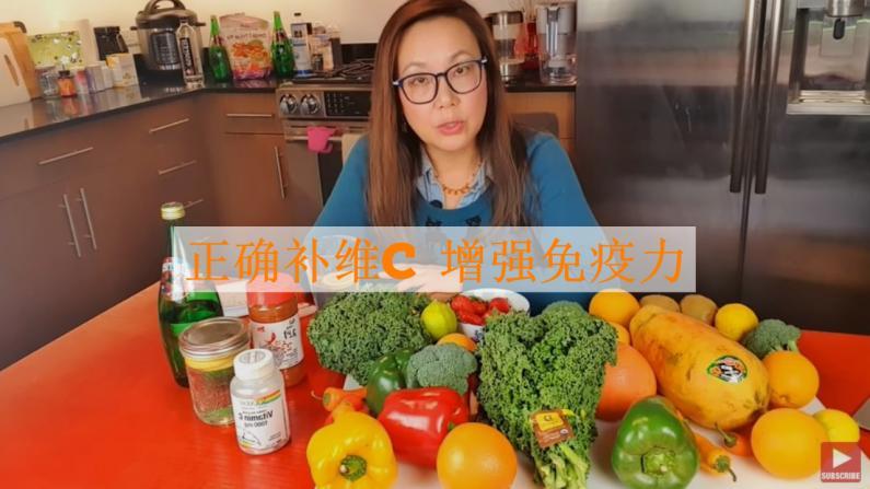 【营养师说】高维C食材怎样吃才好吸收?如何选购维C保健品?