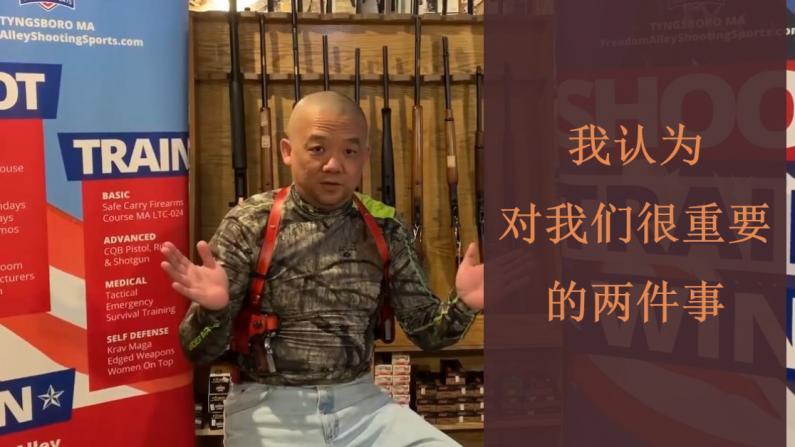 【北美报哥】疫情给我的启发:在美华人应做的两件事