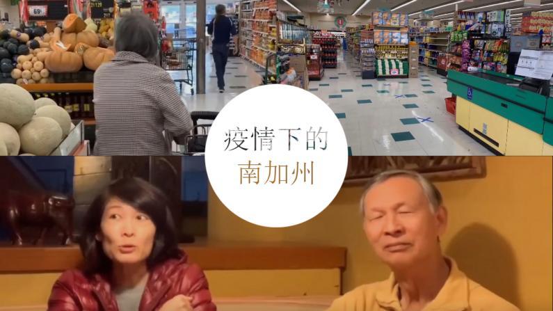 【好奇婆婆】体验年长者专属购物时间!无故出门还真被罚了?