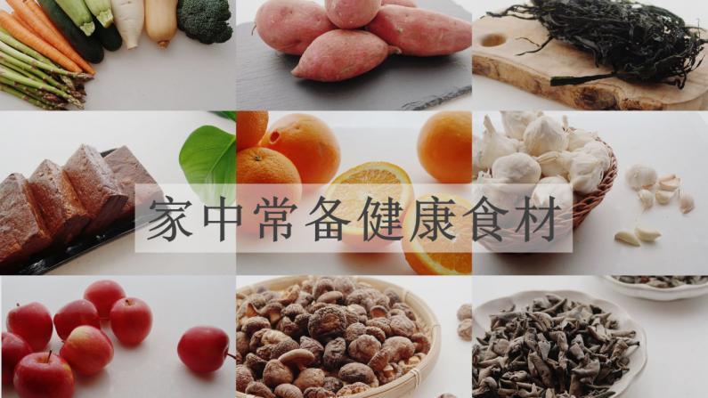 【一家四口的餐桌】宅在家我会准备的16种健康食品