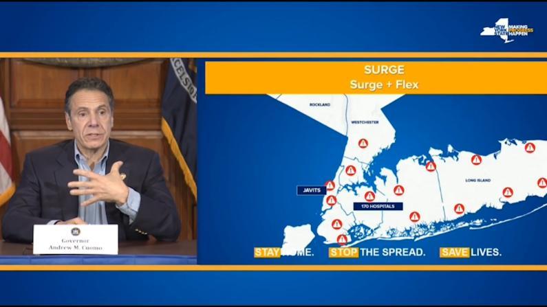纽约州长呼吁各地轮流使用呼吸机 库默:我们可能接近疫情峰值