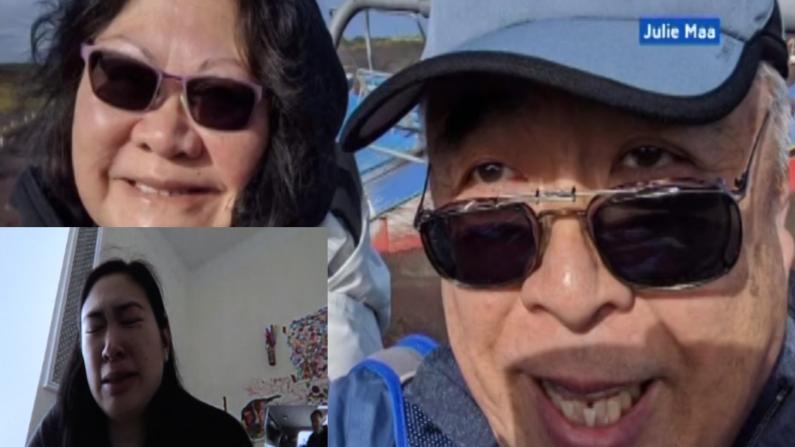 染疫邮轮乘客家属哭诉:父亲已去世 请救救我母亲!