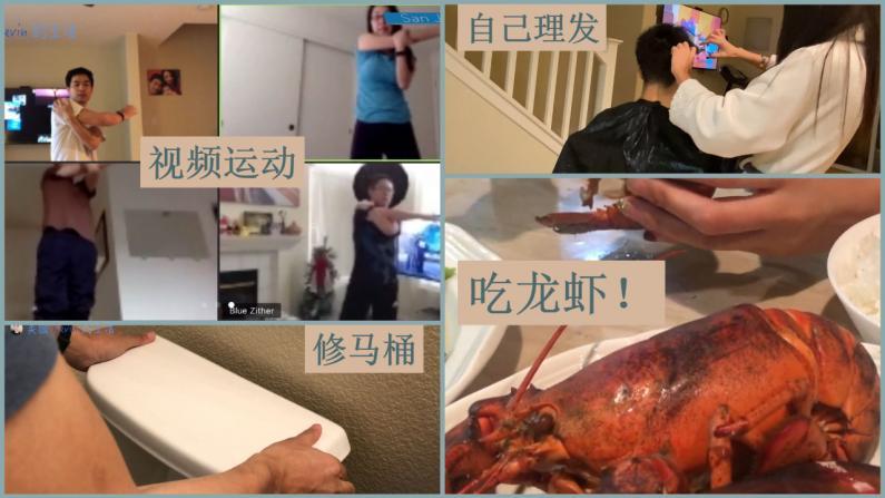 【硅谷生活】看疫情把我们逼成啥样了...还好竟团购吃上了活水大龙虾!