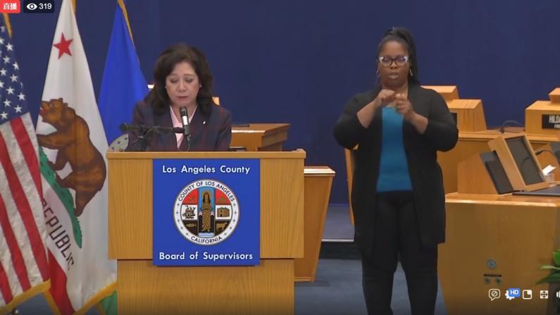 """洛杉矶郡死亡率再升 官方提醒:""""还未有家用抗体检测盒"""""""
