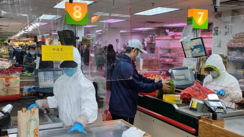【调查】华人超市:我们真的太难了!请帮忙!