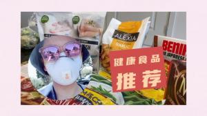 【湾区甜生活】疫情期间囤啥好?健康食物推荐!