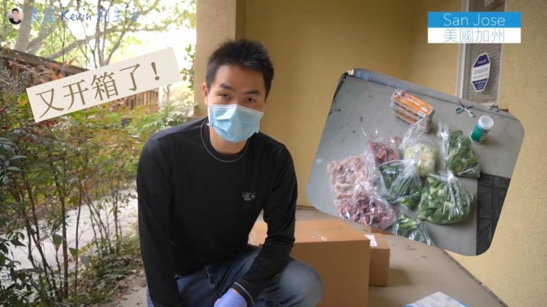 【硅谷生活】找到一家昨天订今天到的送菜网站!