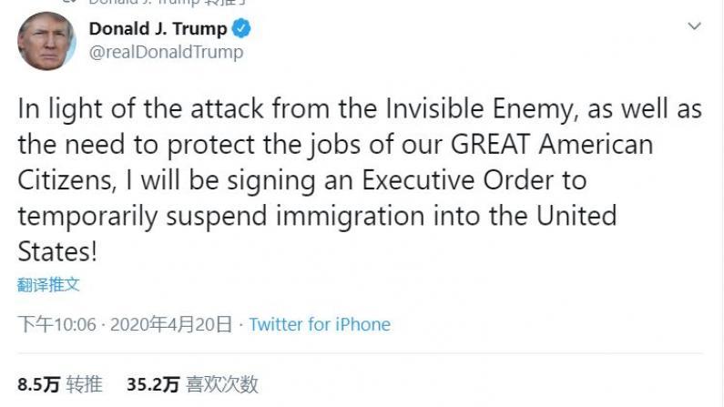 """律师解读川普""""移民禁令"""":这些人群将受影响"""