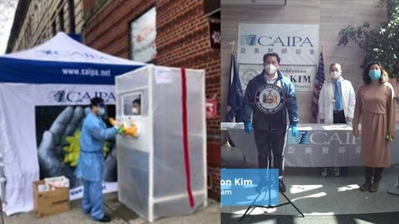 亚美医师协会法拉盛设移动检测车 无接触病毒检测就在家门口