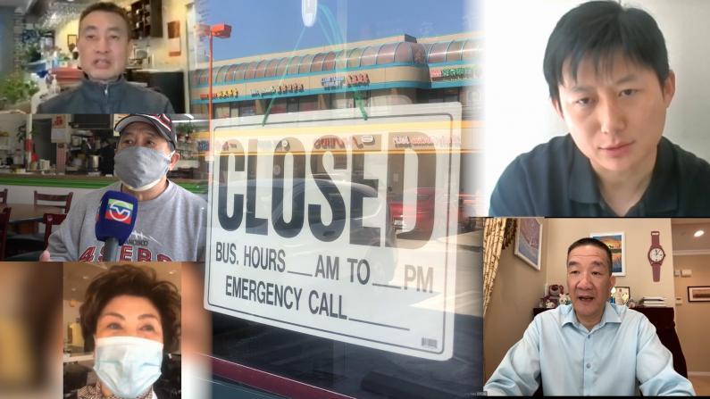 停业还是坚持? 疫情中加州中餐业何去何从