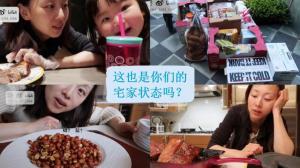 """【Anna阿姨】宅家日记:""""危机型""""囤粮丨整天做饭吃饭丨在家这些东西用最快"""