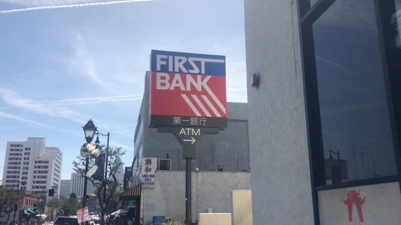 来看这600亿联邦贷款 少数族裔更易申请!