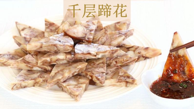 【心机厨房】如何优雅地吃掉8只猪蹄?