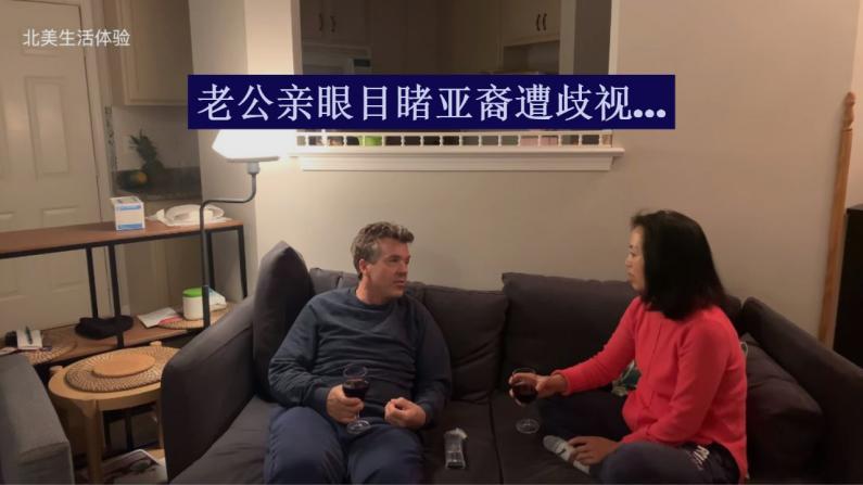 【新移民体验】出门购物竟有如此遭遇 华人一定要小心!