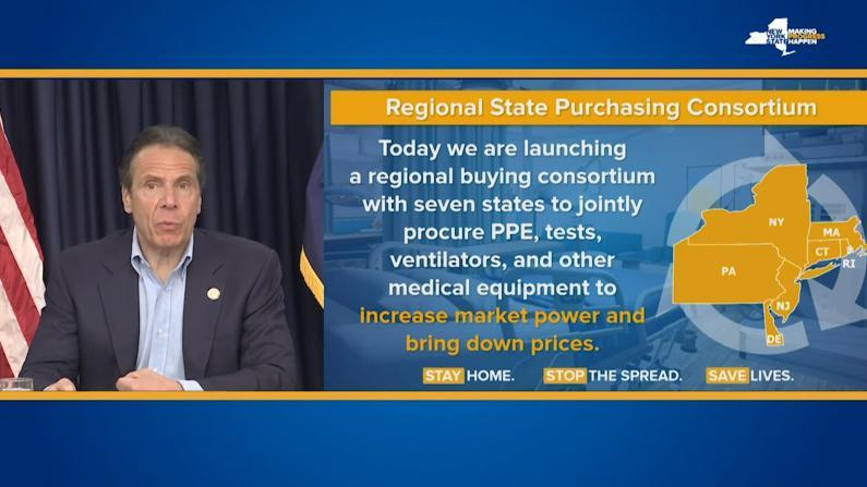"""美东北7州""""团购""""医疗资源 库默:我们的购买力是50亿美元"""