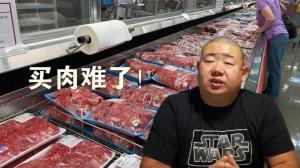 【佛州生活】美国真的缺肉了 但没想到比肉更缺的是这个...