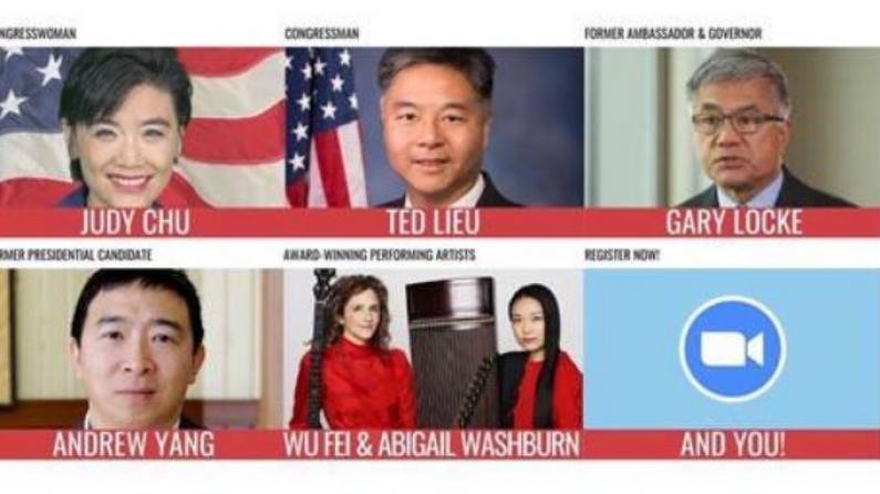 赵美心等华裔政治领袖齐发声 批歧视吁团结抗疫