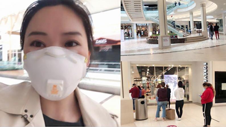 """【探访】美东北地区商场首日重开!""""后新冠时代""""这样购物..."""