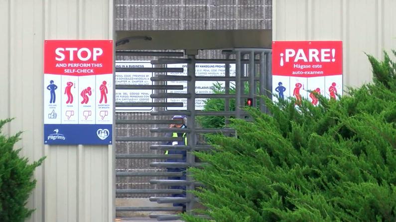 德州一名肉厂工人因新冠死于家中 两天前才确诊