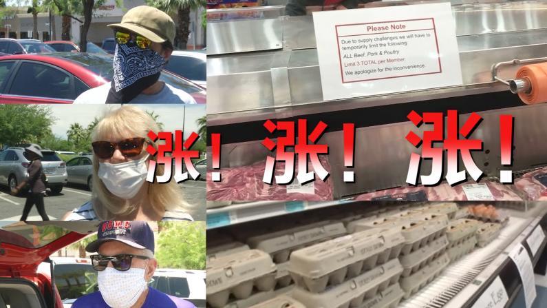 加州物价上涨 肉类、鸡蛋最明显