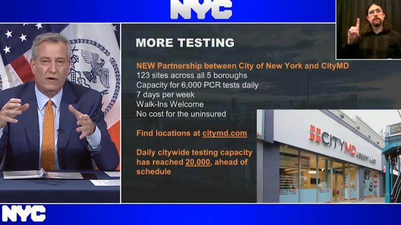 纽约市日检能力达2万 白思豪:5月底前完成2千病例追踪