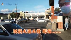 【硅谷生活】看看湾区最热门的华人商圈 在恢复了吗?
