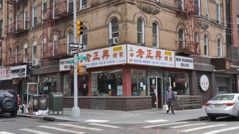 纽约小商业自救缩影 餐馆改行卖菜渡难关