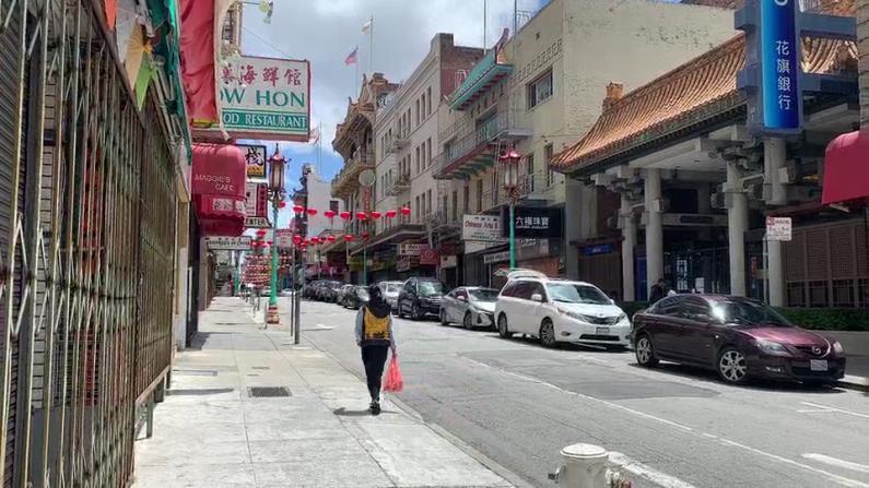 旧金山疫情福利怎么申请?Cal Fresh粮食计划 高危社区住房计划