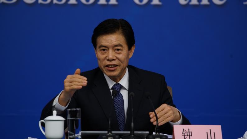 钟山:相信聪明的外商一定不会放弃中国庞大的市场