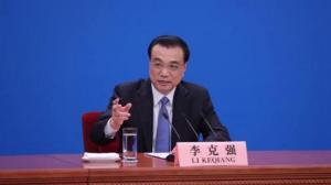 """李克强回应""""一国两制政策是否会变化"""""""