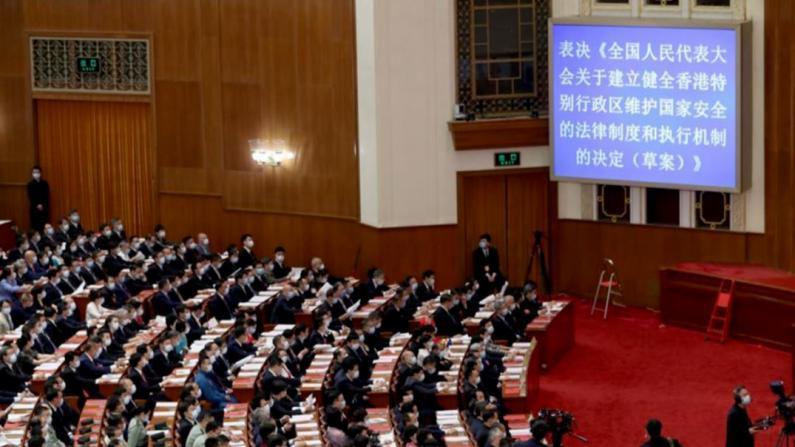 中国全国人大高票通过涉港国安立法 现场掌声经久不息