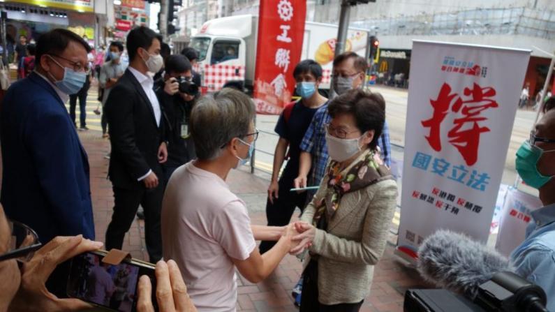 """林郑月娥签名支持""""国安立法"""" 强调国家安全人人有责"""