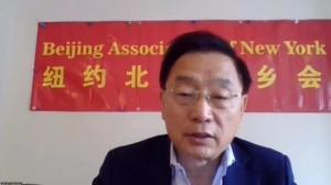 纽约州国会议员竞选 孟昭文获纽约北京同乡会背书