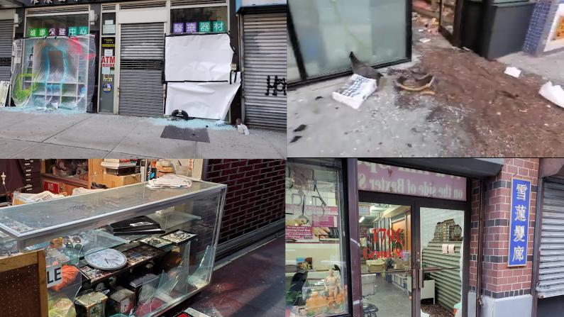"""纽约华埠药房接连被洗劫 歹徒专抢能""""嗨""""的处方药"""