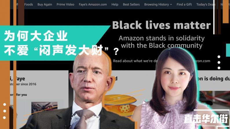 """亚马逊官网打标语被顾客嫌""""膈应"""" 世界首富公开怼是任性吗"""