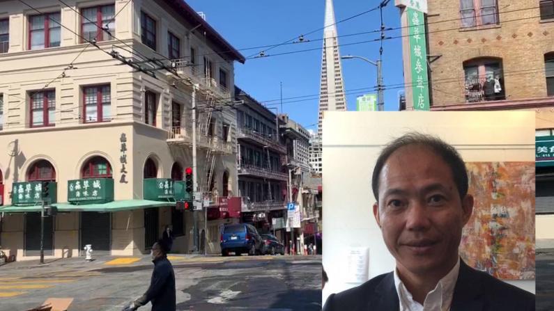 旧金山逼迁禁令无限延长 华人房东:风险太大 宁可空着也不出租