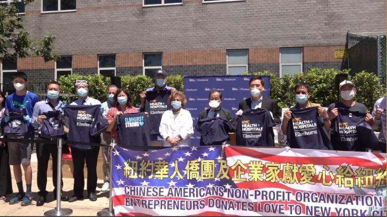 纽约华人捐3万PPE 医院:增加ICU病床应对第二波疫情