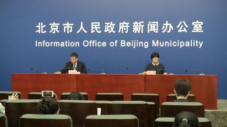 北京上调应急响应级别 中疾控:无证据表明三文鱼是病毒宿主或中间宿主